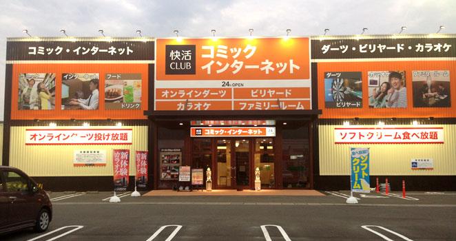 森町 鶴崎 ランチ