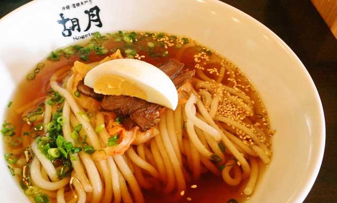 別府胡月(こげつ)の冷麺画像