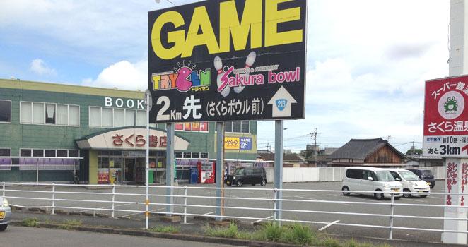 吉富町 カフェ おすすめ