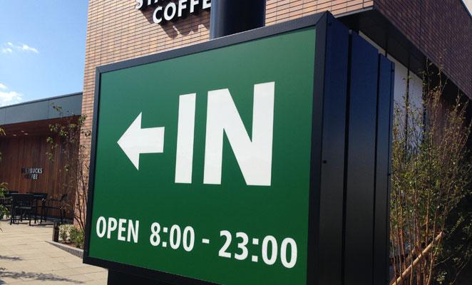 大分市 深夜営業 カフェ