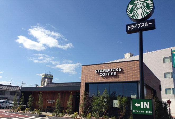 スターバックスコーヒー大分大道バイパス店 外観 画像