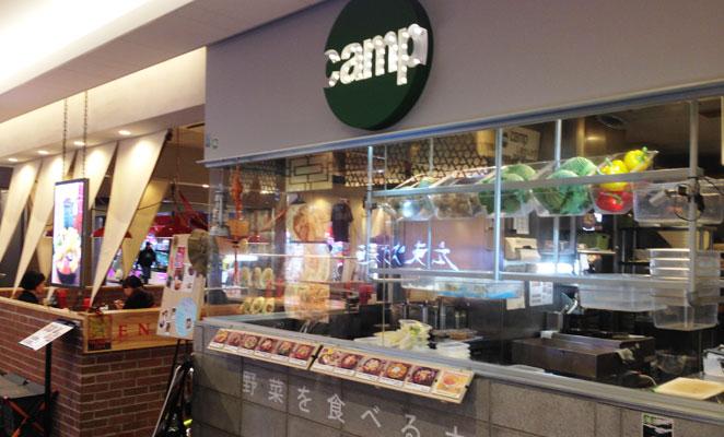 野菜を食べるカレーcampアミュプラザおおいた店の外観画像