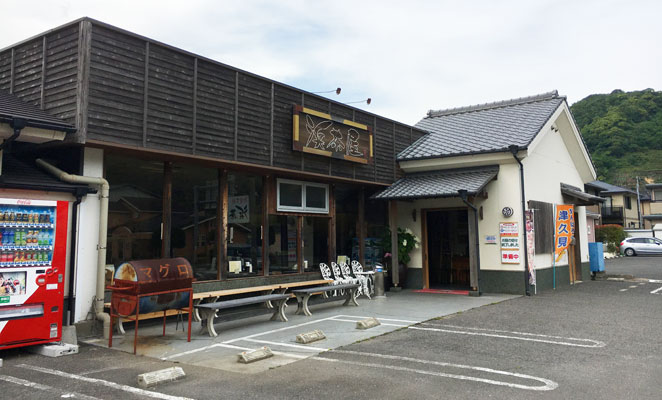 津久見市浜茶屋の外観画像