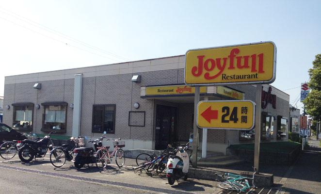 ジョイフル敷戸店外観 画像 写真