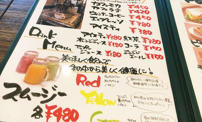 大分市 スムージー カフェ