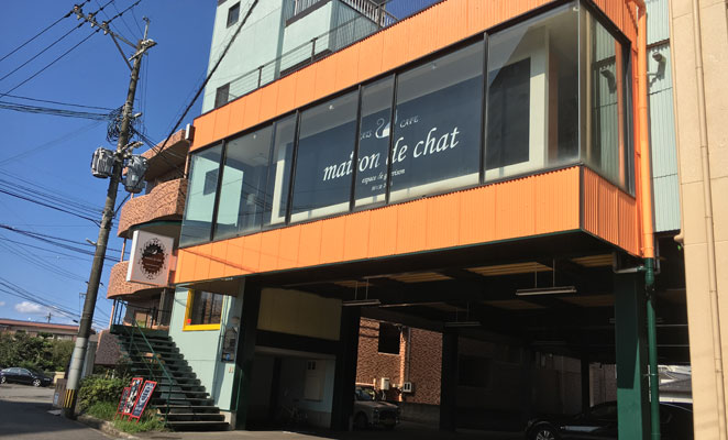 大分市 猫カフェCAT'S CAFE maison de chat 外観画像