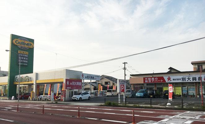中古車ガリバー大分店 外観 画像