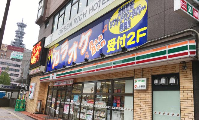 カラオケバンバン大分駅前店 外観 画像