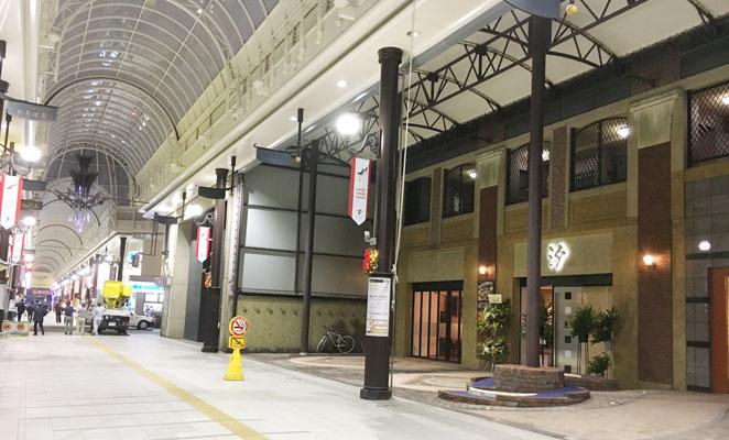 夜の大分竹町商店街 画像