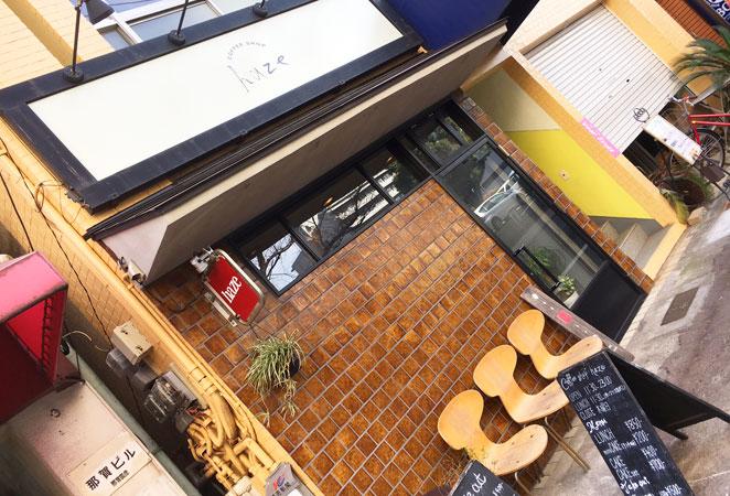 大分市 コーヒーショップハゼ 外観画像