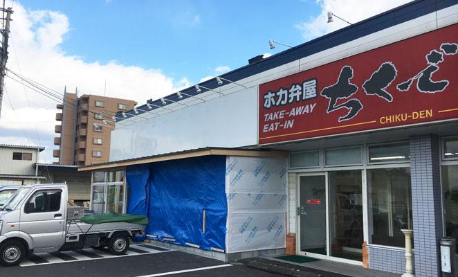 伊三郎製ぱん 大分宮崎店