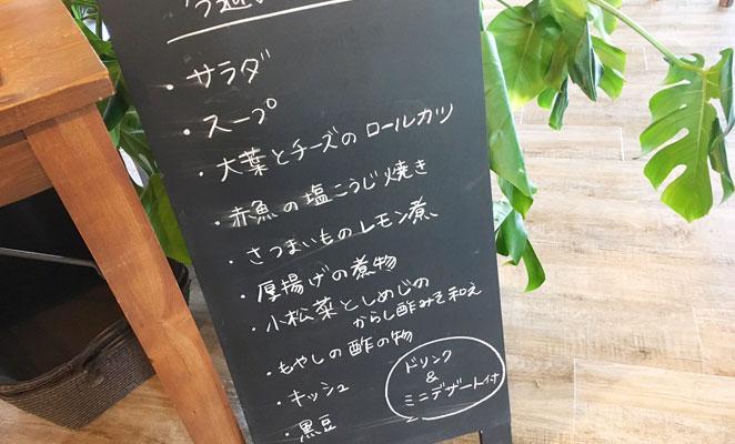 """""""大分市 アンナペレンナ メニュー画像"""