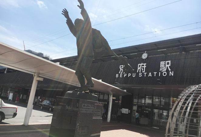 別府駅東口の画像