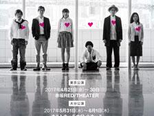劇団5454 ポスター画像