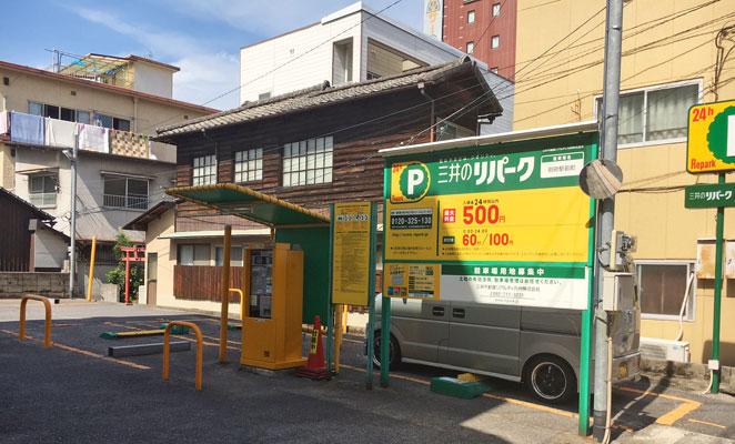 三井のリパーク別府駅前町の画像