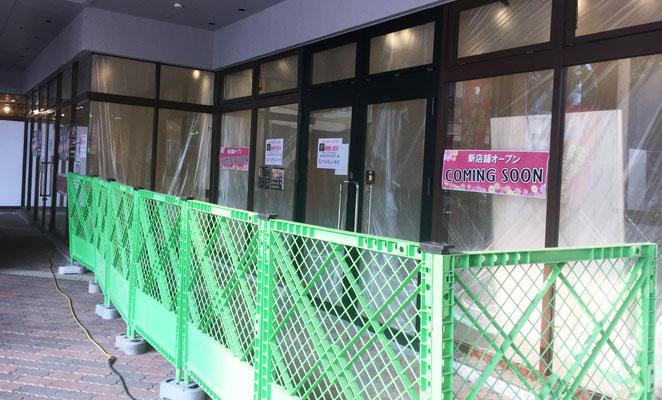 カフェ・ド・クリエ 大分あけのアクロスタウン店 外観画像