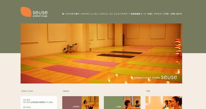 プライベートピラティススタジオのWebサイト