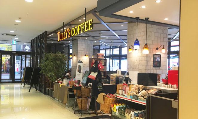 タリーズコーヒー大分中央町店 外観画像