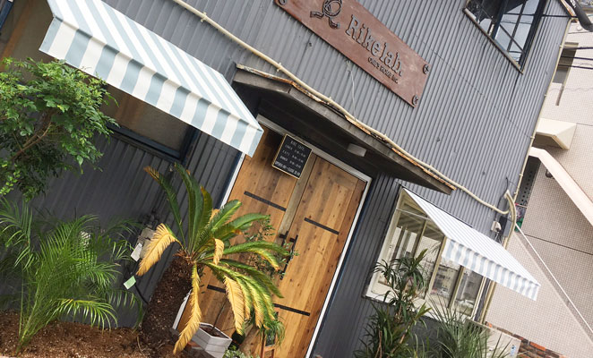 Rike cafe. 外観画像