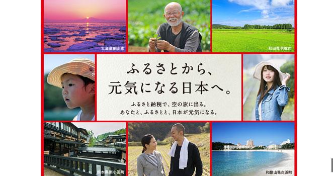 大分県 JAL安い 日本航空安い