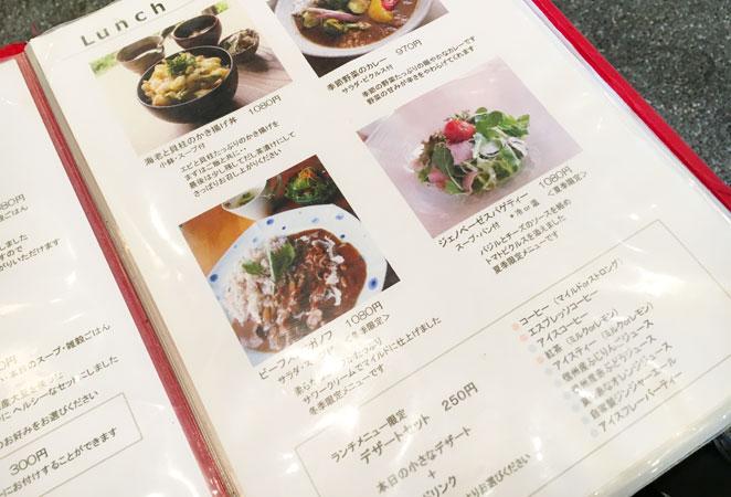 大分県別府市 豆腐ランチ