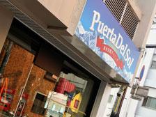 大分市の南米料理のお店
