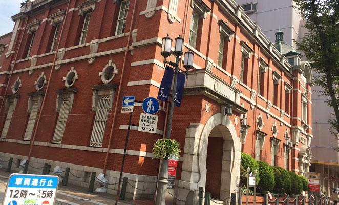 大分銀行赤レンガ館の写真