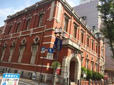 大分銀行旧本店の写真