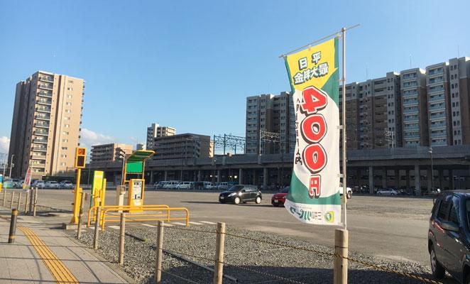 大分市要町駐車場の写真