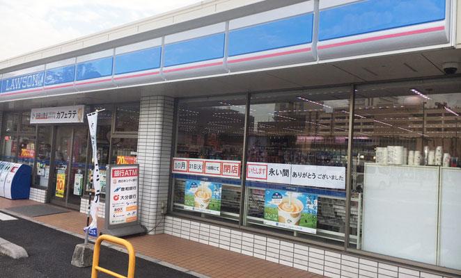 ローソン大分駅南口店の店舗画像