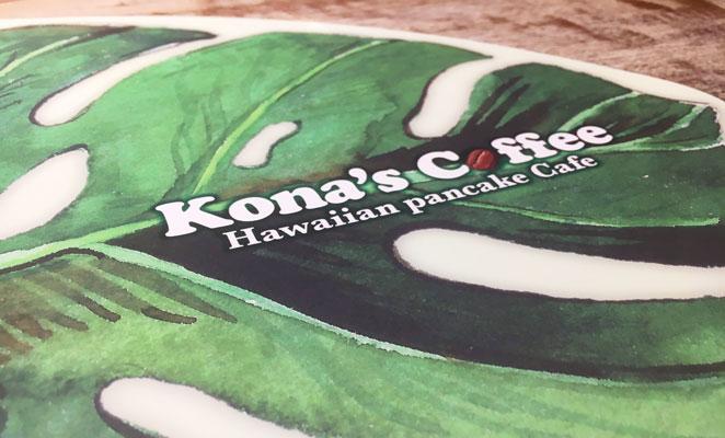 コナズ珈琲の写真