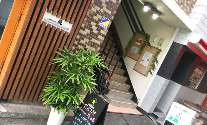 大分市竹町路地裏の写真