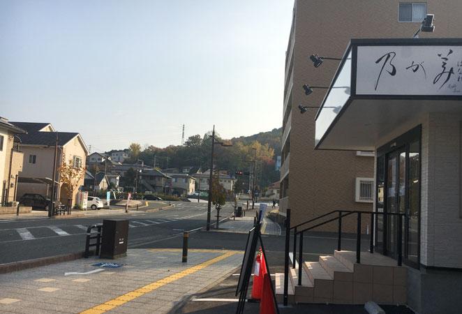 大分市桜ケ丘の画像