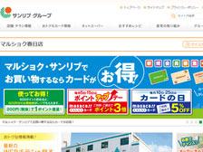 スーパーマーケットのホームページ例
