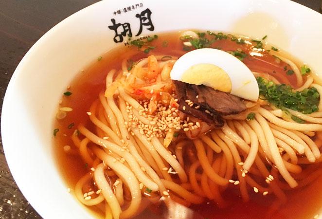 胡月の冷麺画像