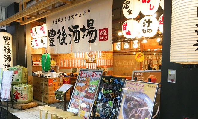 豊後酒場アミュプラザおおいた店の店舗画像