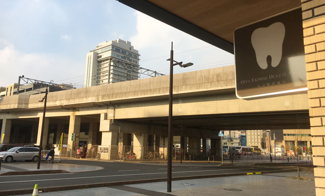 大分市日豊本線高架の写真