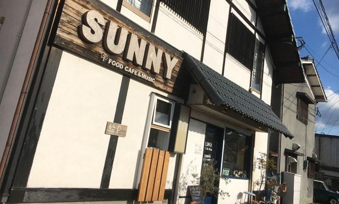 別府サニーカフェの外観写真