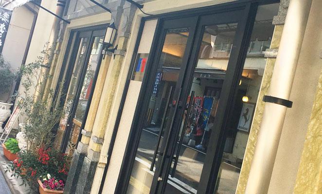 大分市ラクーアンクロシェの店舗画像