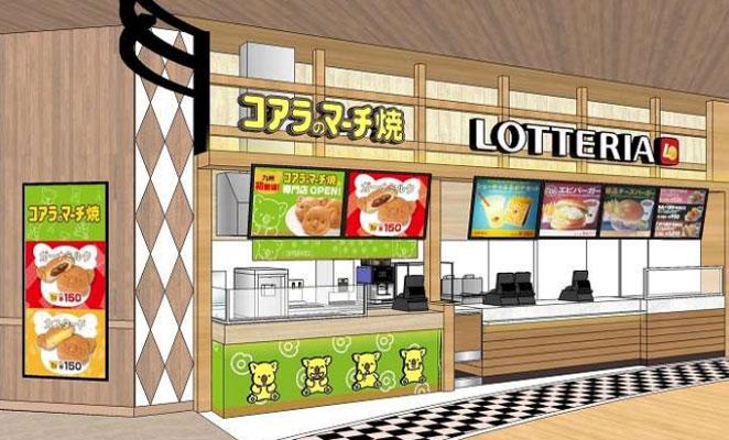 コアラのマーチ焼き専門店パークプレイス大分の店舗イメージ