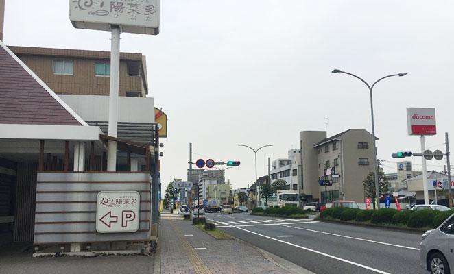 大分市碩田町の画像