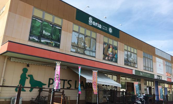セリアフレスポ春日浦店の店舗画像