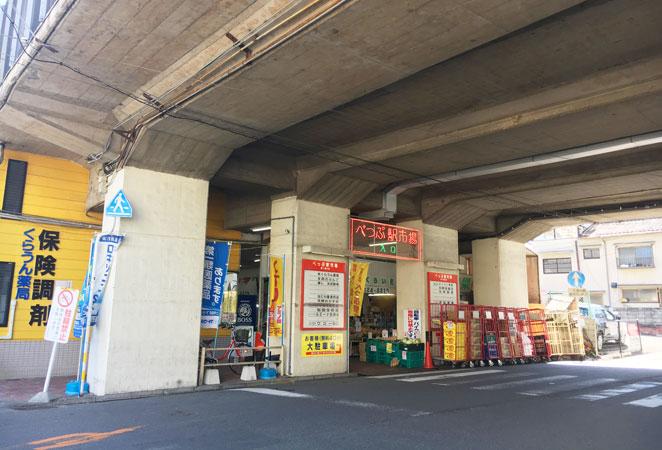 べっぷ駅市場入り口の画像