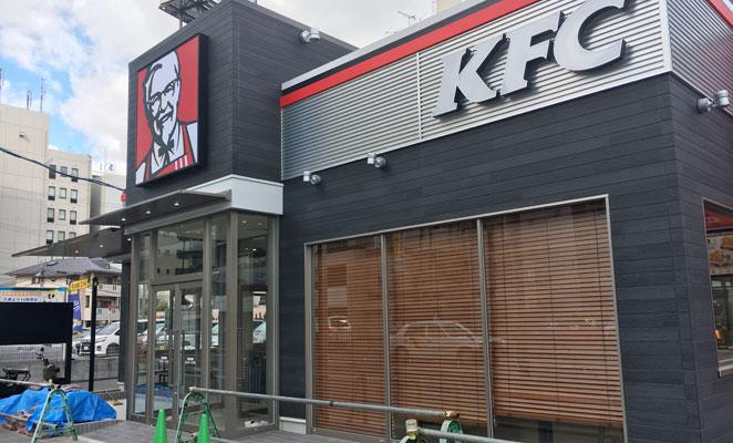 ケンタッキーフライドチキンの新築店舗
