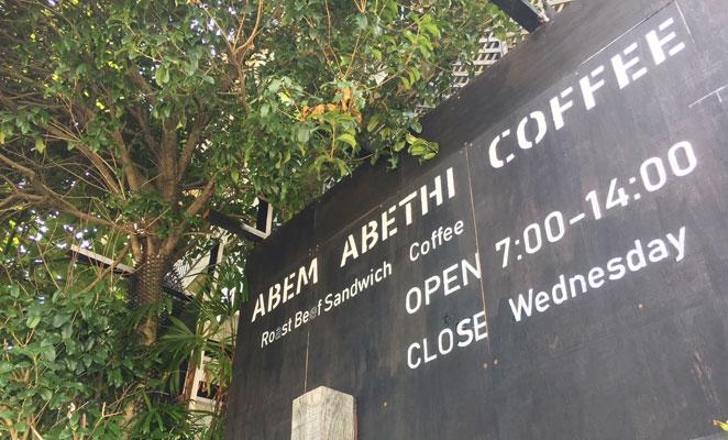 ABEM ABETHI COFFEEの外観画像