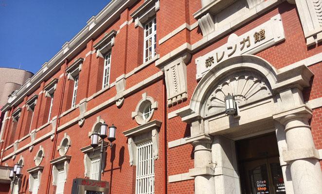 タウトナコーヒー赤レンガ店の外観画像