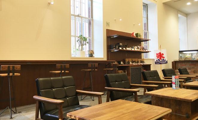 タウトナコーヒー赤レンガ店の店内画像