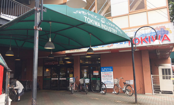 トキハインダストリー南大分センターの旧店舗画像