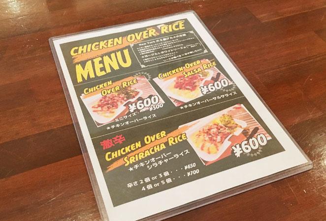 Kitchen MIYAKO1-23のメニュー画像