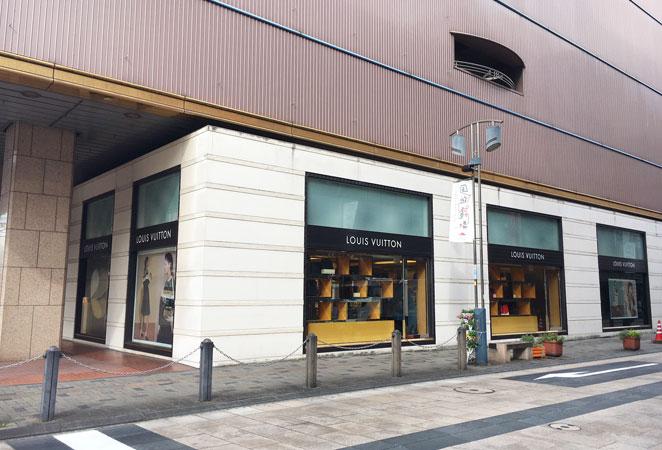 ルイ・ヴィトン トキハ大分店の画像